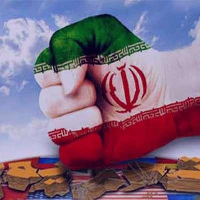 شعر در مورد اقتدار ایران