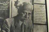گلچین اشعار عاشقانه علی اکبر دهخدا