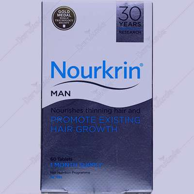 قرص نورکرین
