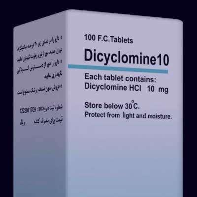 نحوه و موارد مصرف قرص دی سیکلومین 10 چیست