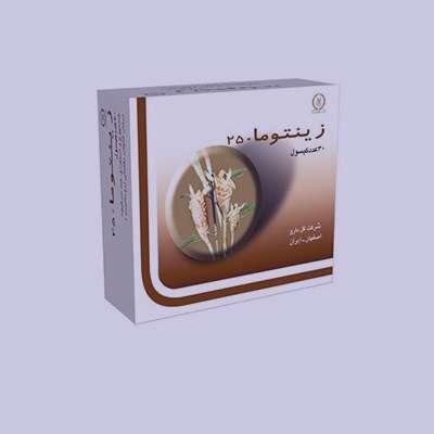 عوارض و موارد مصرف کپسول زینتوما 250 چیست