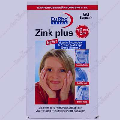 کپسول زینک پلاس