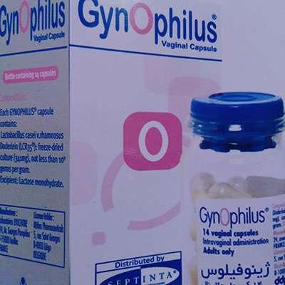 عوارض و نحوه استفاده کپسول ژینوفیلوس برای چیست