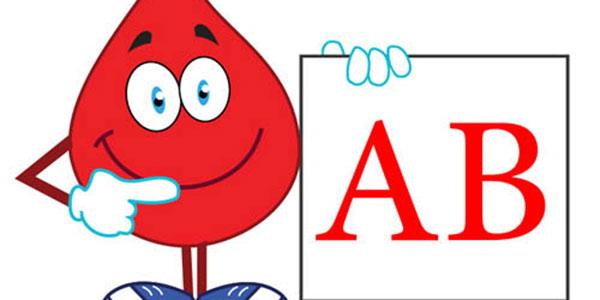 گروه خونی Ab , گروه خونی Ab+ برای ازدواج , گروه خونی Ab منفی , گروه خونی Ab مثبت چه بخورند