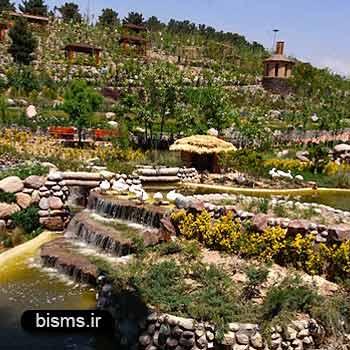 قیمت بلیط باغ پرندگان اصفهان