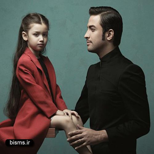 بنیامین بهادری و دخترش بارانا در کالیفرنیا