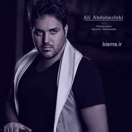 جدیدترین و بهترین عکس های علی عبدالمالکی + بیوگرافی کامل