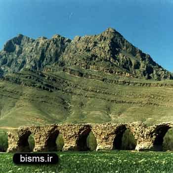 پل شکسته خرم آباد،پل شاپوری