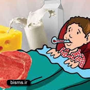 تب مالت،درمان تب مالت