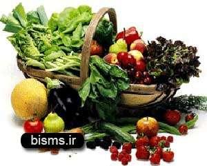 میوه ها و سبزیجات مفید برای سلامت مردان