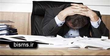 سردرد، مشکل همیشگی کارمندان
