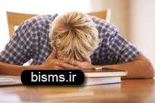 بيماریهایی که موجب خستگی مزمن می شود