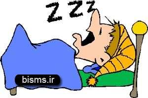 اختلالات شایع خواب