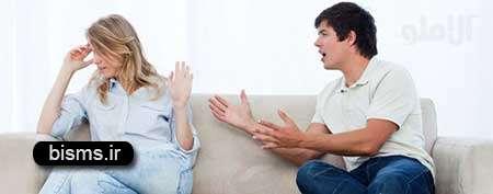 این 7 رابطه به طلاق ختم می شوند