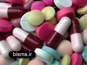 ۵ نشانه نیاز بدن به آنتی بیوتیک