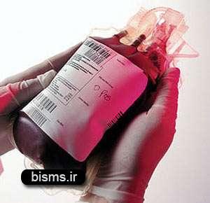 ده نکته درباره خون دادن