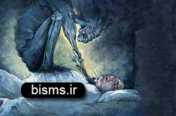 بختک؛ بیماری خواب
