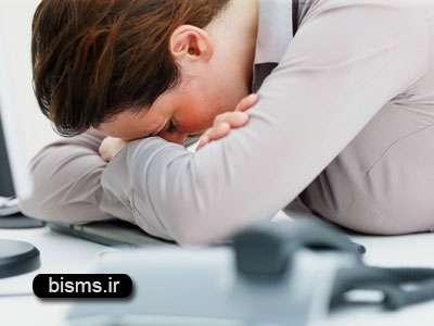 ۵ سلاح ضد خستگی