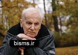 مبتلایان به آلزايمر نرگس بو کنند
