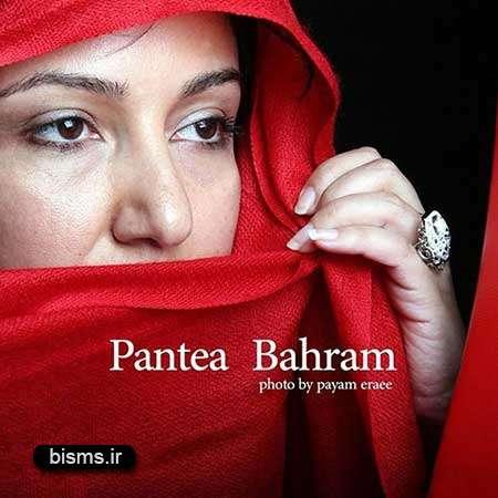 عکس جدید و دیدنی پانته آ بهرام و خواهرزاده اش