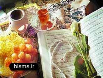 توصيه های سلامتی در ماه رمضان
