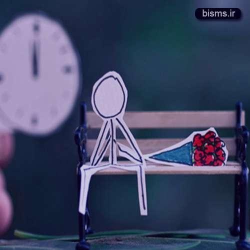 اس ام اس های زیبا درباره آرزو