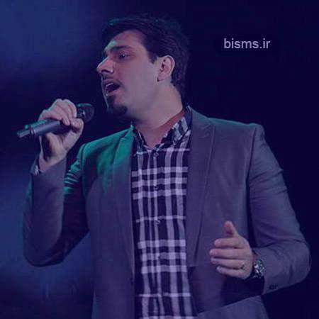 آوای انتظار همراه اول آلبوم یه خاطره از فردا احسان خواجه امیری