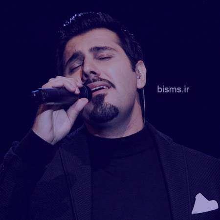 آوای انتظار همراه اول آلبوم فصل تازه احسان خواجه امیری