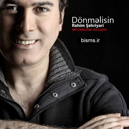 عکس های جدید رحیم شهریاری + بیوگرافی