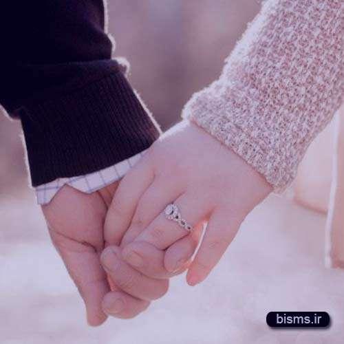 اس ام اس های عاشقانه و عشقی