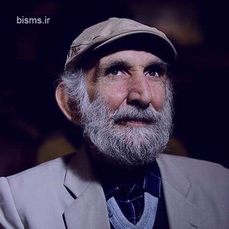 عکس های جدید اسماعیل خلج + بیوگرافی