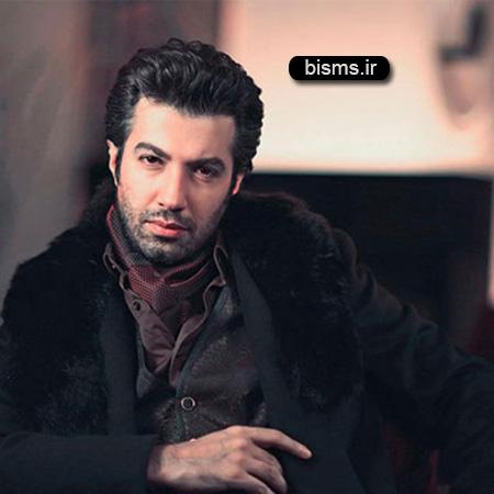 عکس های جدید سعید مدرس + بیوگرافی