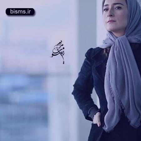 سهیلا گلستانی,عکس سهیلا گلستانی,همسر سهیلا گلستانی,اینستاگرام سهیلا گلستانی,فیسبوک سهیلا گلستانی