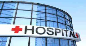 تعبیر خواب بیمارستان   30 تعبیر دیدن بیمارستان در خواب