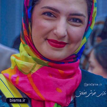 عکس های جدید مریم شیرازی + بیوگرافی