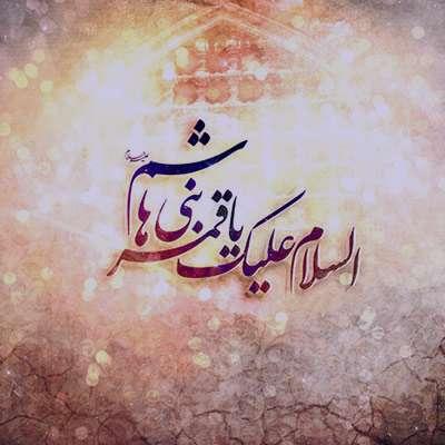 شعر در مورد حضرت ابوالفضل العباس