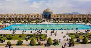 گلچین زیباترین شعر در مورد اصفهان