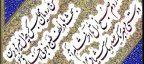 مشاعره و شعر با ح از شاعران مختلف