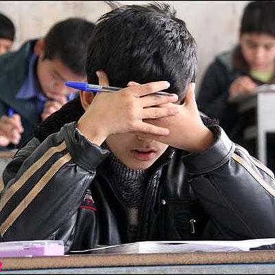 شعر در مورد امتحانات