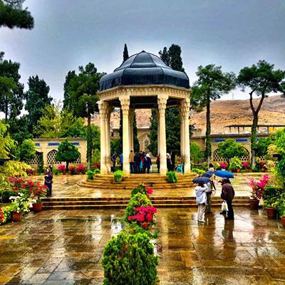 شعر در مورد شیراز