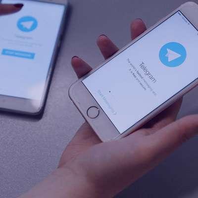 شعر در مورد تلگرام