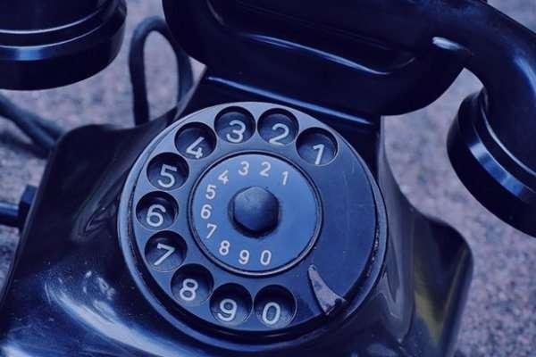 شعر در مورد تلفن