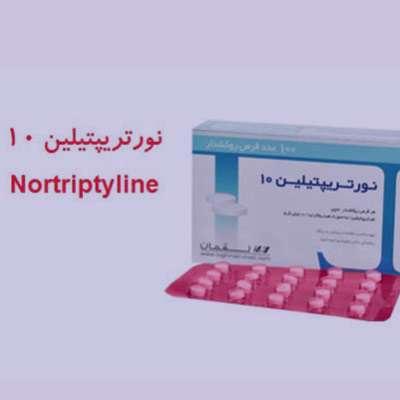قرص نورتریپتیلین