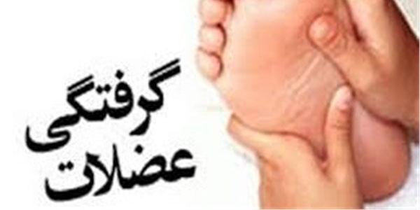 گرفتگی عضلات پا , گرفتگی عضلات پا در خواب , گرفتگی عضلات پا در بارداری , گرفتگی عضلات پا در طب سنتی