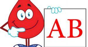 خصوصیات و رژیم غذایی گروه خونی ab منفی و مثبت