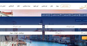 سام درخشانی سفیر برند سریعترین سایت ایران شد
