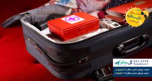 آیا شما هم قبل از رفتن به سفر پزشکتان را در چمدان میگذارید؟