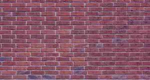 شعر در مورد دیوار ؛ 71 شعر زیبا در مورد دیوار کاهگلی و کوتاه