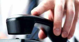 قانون در مورد مزاحمت تلفنی به همراه مجازات اسلامی