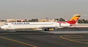 راهکارهای طاهاگشت برای بلیط هواپیما کیش ارزان